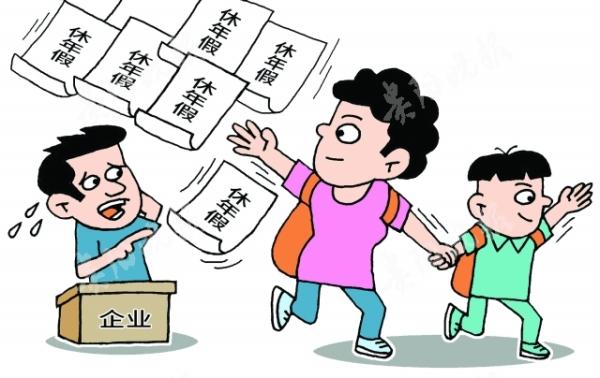 上海婚假包含周末吗_婚假和丧假包括周末和节假日吗